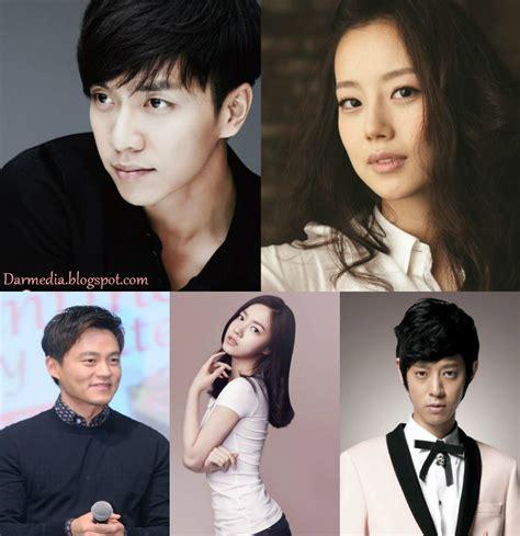 lee seung gi jung joon young lee seo jin و jung joon young ينضمان لطاقم الفيلم القادم