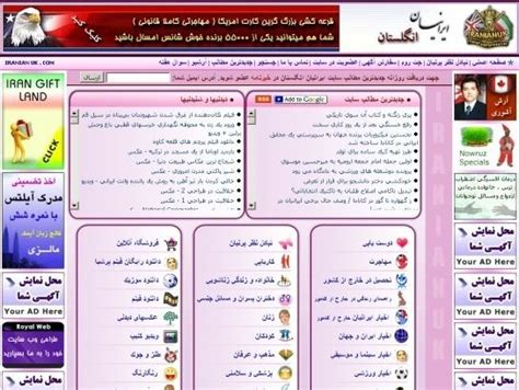 free farsi chat room member s login page russian