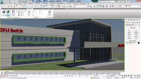 3ds max and 3ds max design 2015 extension 2 design