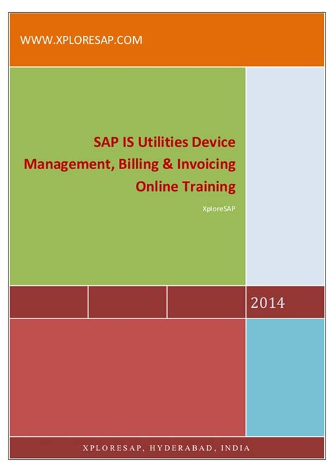 sap utilities tutorial sap isu certification trainings