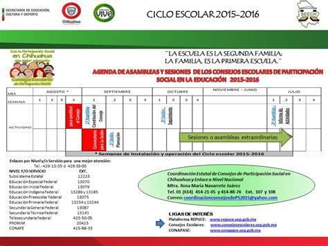 Calendario Escolar Aragon Educaragon Calendario Escolar Departamento De Educacion 2016 2017