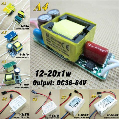 Led Driver 1w 300ma 8 12x1w Pc popular l power supply buy cheap l power supply lots