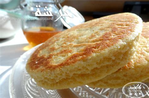 駘駑ent cuisine ind駱endant id 233 es recettes pour l a 239 d al fitr makla la cuisine