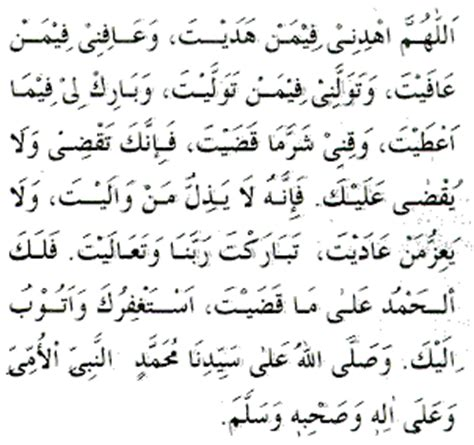 doa qunut learn namaz sunni way how to offer salat prayer step by step tadeebulquran