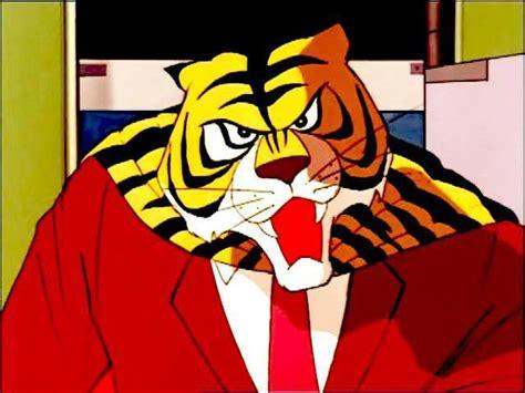l uomo tigre testo l uomo tigre immagini www cartoonlandia net