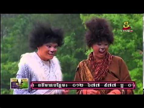 film cina nacha chinese movie speak khmer ctv8 hd