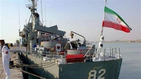 fishing boat killing saudi guards fire on iranian boat killing fisherman report