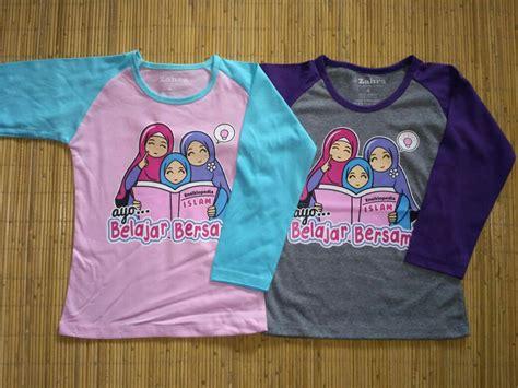 Baju Muslim Kaos Anak Muslim Zahra Kaos Anak Size 1 Limited kaos anak muslim zahra ayo belajar bersama grosir baju anak branded baju anak muslim baju