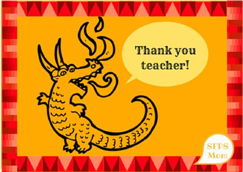 printable thank you cards teacher more teacher thank you card printables sfpsmom