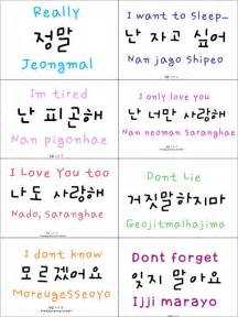 korean useful phrases korean useful words