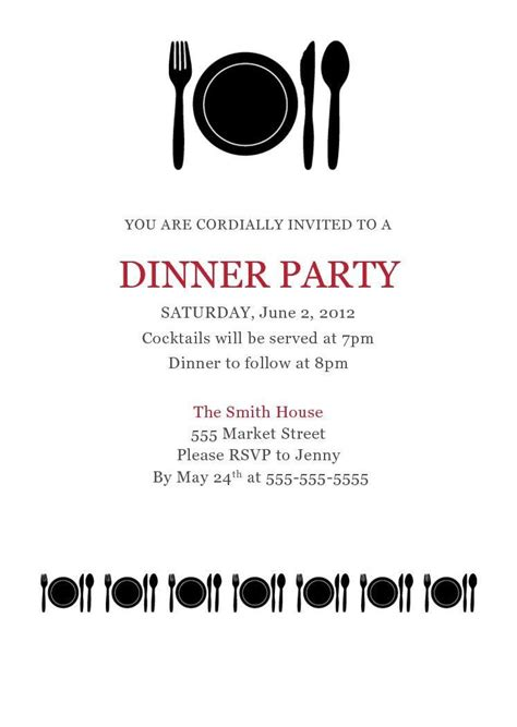 dinner party invitation templates a birthday cake