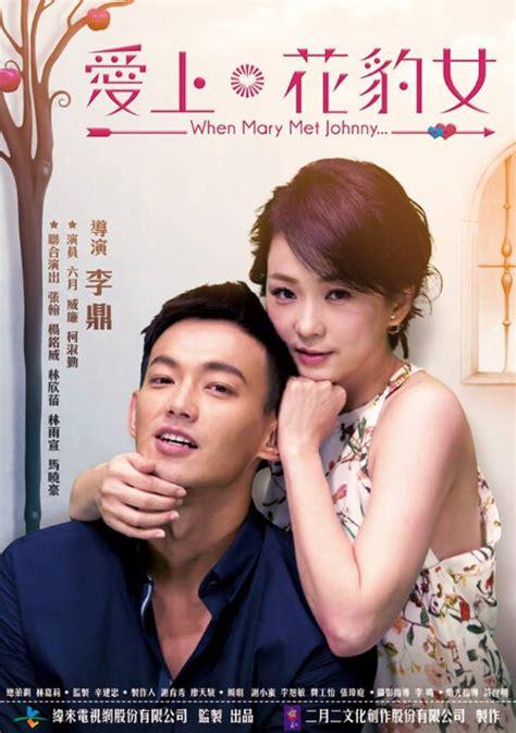 film comedy romance taiwan 2016 chinese romantic comedies china movies hong kong
