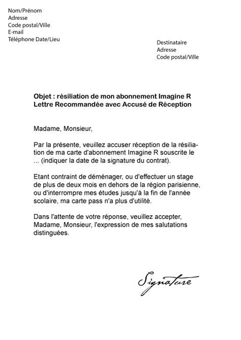 Lettre De R Siliation D Un Contrat exemple lettre de r 195 169 siliation