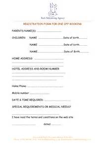 babysitting contract template best photos of sle templates