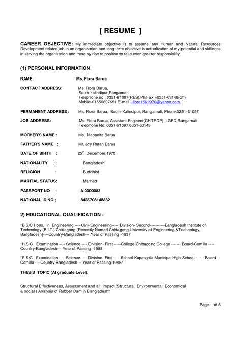 Lines For Resume by Objective Lines For Resumes Gallery Cv