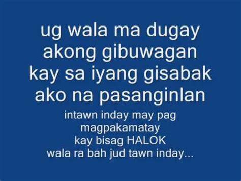 chazz unstoppable lyrics bisaya lyrics 28 images cebuano christian song lyrics