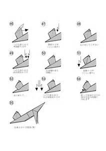 Origami Cat Diagrams - pin origami cat diagram simple pictures on