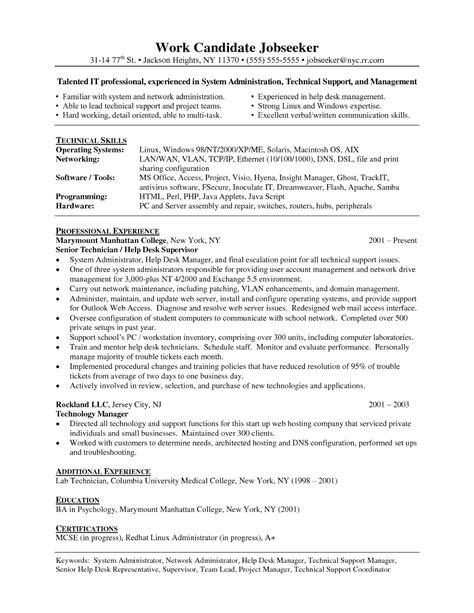 cover letter for network technician cover letter for network technician