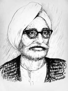 Jaswant Singh Rahi - Wikipedia