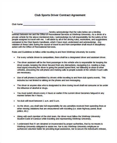 contract agreement forms