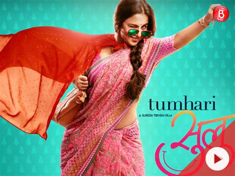 Download Mp3 From Meri Sulu | manva likes to fly mp3 song download tumhari sulu