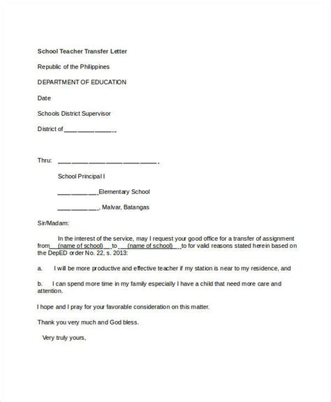 Transfer Application Letter For Teachers School Transfer Letter Template 5 Free Word Pdf Format Free Premium Templates