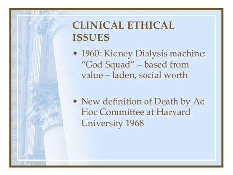 unauthorized biography definition bioethics defined
