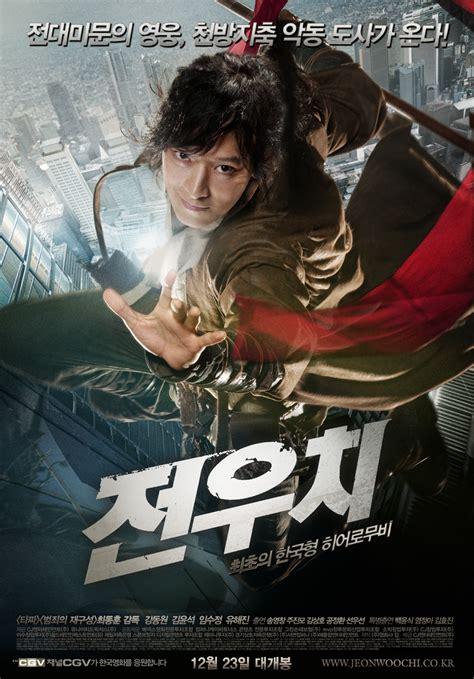 film fantasy korea jeon woo chi korean action comedy fantasy i love this