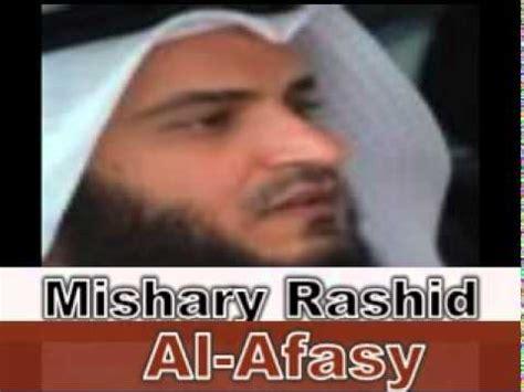 download mp3 ar rahman mishary rashid surah ar rahman sheikh mishary al afasy in irvine pa