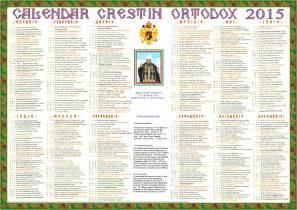 Calendar Ortodox Pin Calendar Crestin Ortodox On
