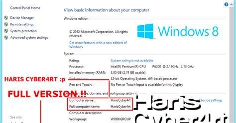 Microsoft Office 2003 Original free microsoft office 2003 genuine patch software arthepiratebay