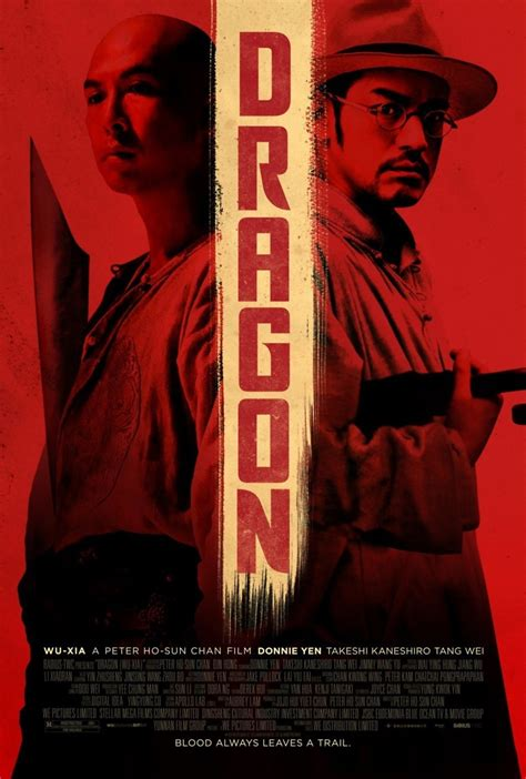film china dragon dragon dvd release date april 16 2013
