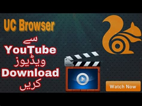 download youtube lewat uc browser download youtube videos with uc browsers youtube