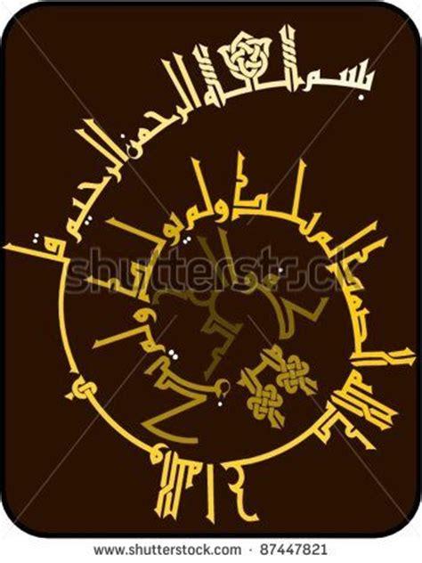 Kaftan Bordir Abu Dhabi 587 best images about hat sanati on