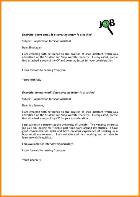 email referral cover letter sle referral cover letter email cover letter referral