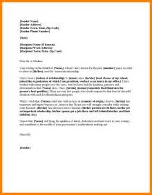sle character letter to immigration judge cover