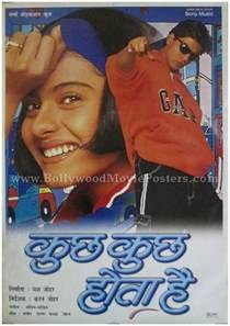 kuch kuch hota hai review kuch kuch hota hai kkhh poster shahrukh khan