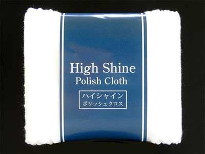 Cabinet Safir by Shoes Sinagawa Rakuten Global Market Shoe Shoe Shine