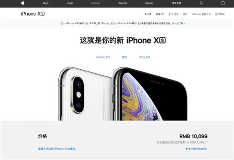 is iphone xs still worth its price
