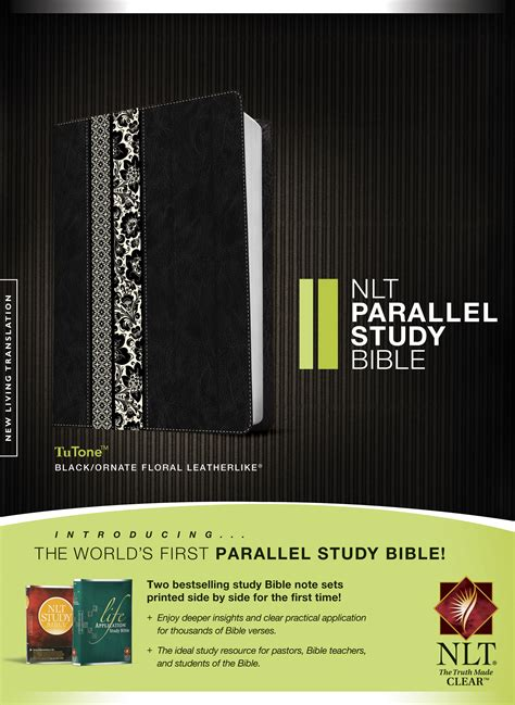 the swindoll study bible nlt tutone books tyndale media center tyndale house publishers
