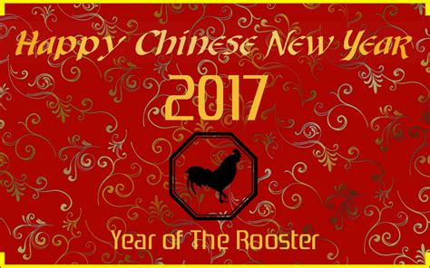 new year for rooster 2016 rooster in new year 2016 28 images new year 2017 of