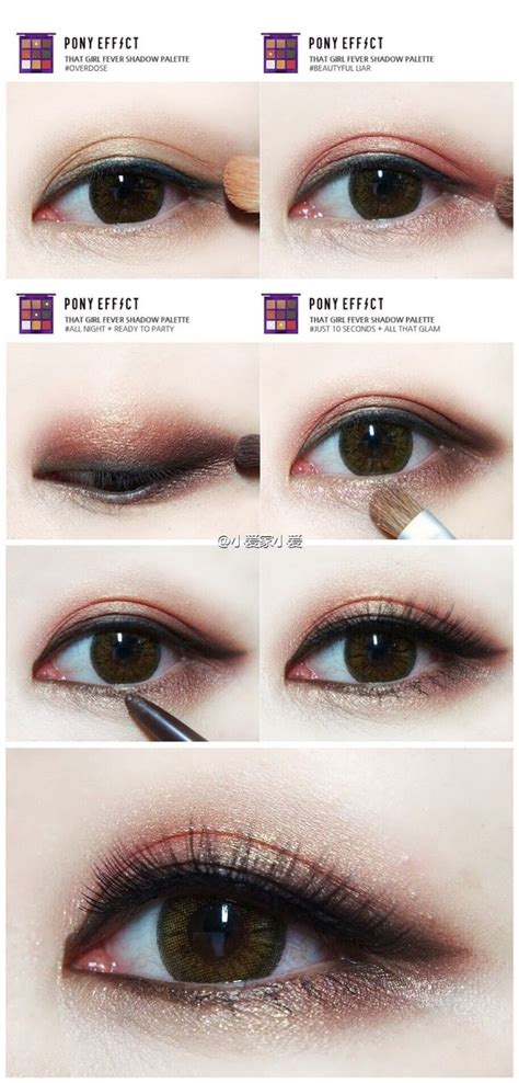 tutorial makeup korea 2015 best 25 korean eye makeup ideas on pinterest makeup