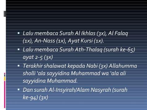 Membuka Pintu Rahmat Dengan Membaca Al Quran membuka pintu pintu rezeki 2003 ii