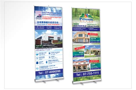 banner design johor malaysia events banner design easy roll banner supply