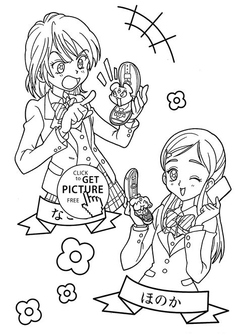 pretty cure characters anime coloring pages for kids printable free pretty cure funny anime coloring pages for kids printable