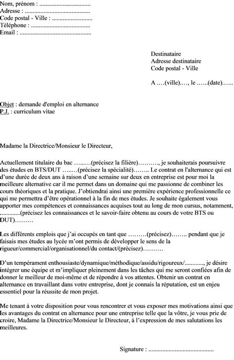Lettre De Motivation Ecole Formation En Alternance modele lettre de motivation contrat en alternance pour bts