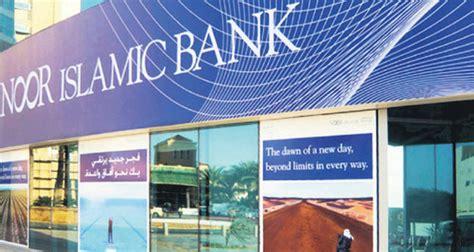 islamic bank mortgage islamic bank loans 270m to turkish exporters daily sabah