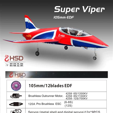 Metal 1500mm Sv 1500 hsd viper 105mm bypass edf 1500mm wingspan rc jet