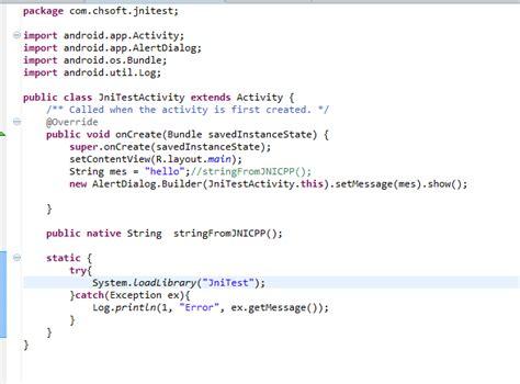 java io console things java code