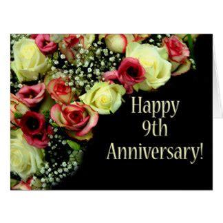 Wedding Anniversary Gifts Ninth Year by Ninth Wedding Anniversary Gifts Ninth Wedding
